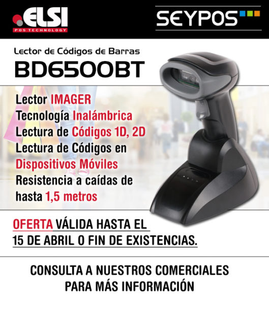 Lector Imager Inalámbrico