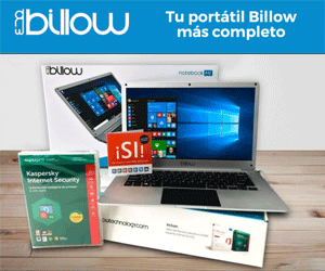 300×250 billow bundled NB