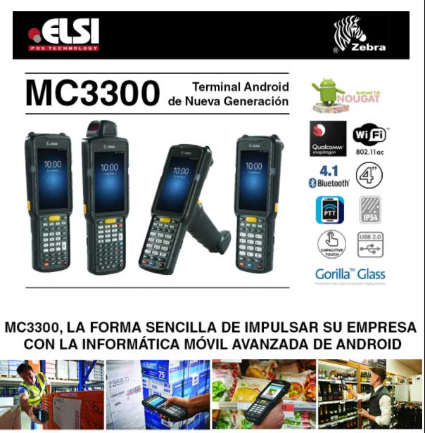 zebra mc3300 barcode scanner