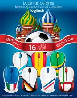 ratones del mundial de rusia 2018