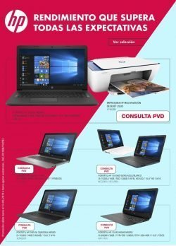 vuelta al cole portatil hp