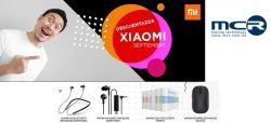 descuentazos Xiaomi